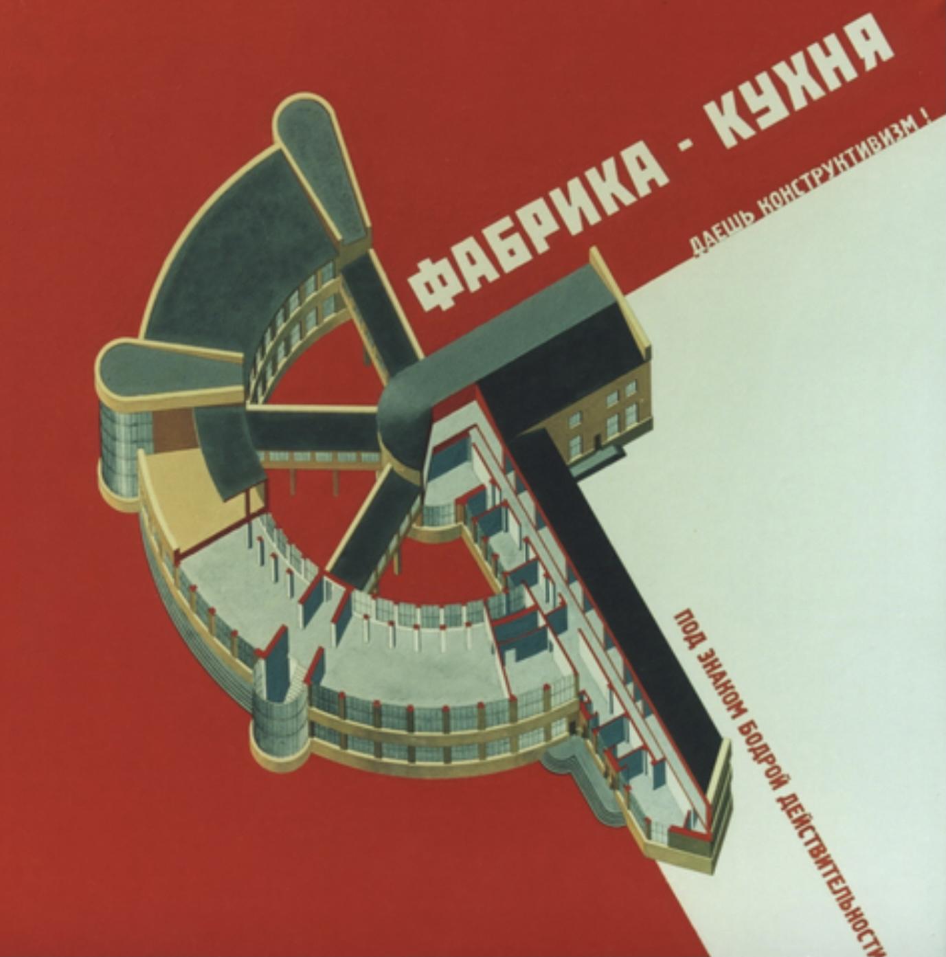 Constructivisme russe (suite)